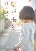 譛昴′譚・繧�