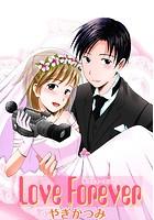 Love Forever(単話)