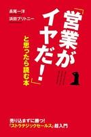 縲悟霧讌ュ縺後う繝、縺��シ√�阪→諤昴▲縺溘i隱ュ繧�譛ャ