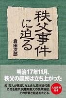 遘ゥ辷カ莠倶サカ縺ォ霑ォ繧�