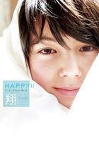 HAPPY!! 翔 ファーストフォトブック 【電子特典付】
