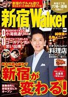 新宿Walker