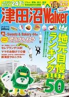 津田沼Walker