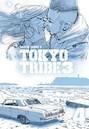 TOKYO TRIBE3 第4巻