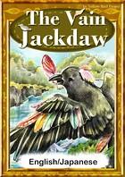 The Vain Jackdaw 【English/Japanese versions】