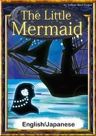 The Little Mermaid 【English/Japanese versions】