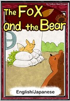 The Fox and the Bear 【English/Japanese versions】