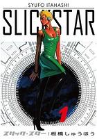 SLICK STAR -スリック・スター-