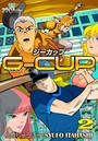G-CUP -THE GALAXY CUP- 2