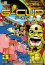 G-CUP -THE GALAXY CUP- 3