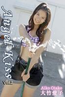 極上☆グラビアガールズ 大竹愛子-Angel Kiss Vol.2-