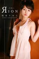 坂本りおん-Rion-