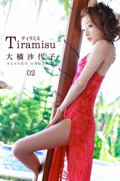 大橋沙代子-Tiramisu 02-