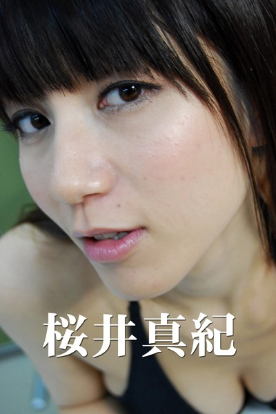A級保存★グラビアクイーン 桜井真紀