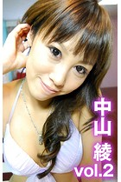 A級保存★グラビアクイーン 中山綾 vol.2