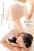 宮地れな-MAGIC-