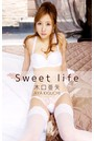 木口亜矢-sweet life-