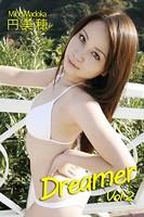 激ヤバッ!!姉さん 円美穂-Dreamer Vol.2-