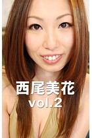 A級保存★グラビアクイーン 西尾美花 vol.2