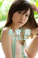 極上☆グラビアガールズ 久宥茜 vol.2