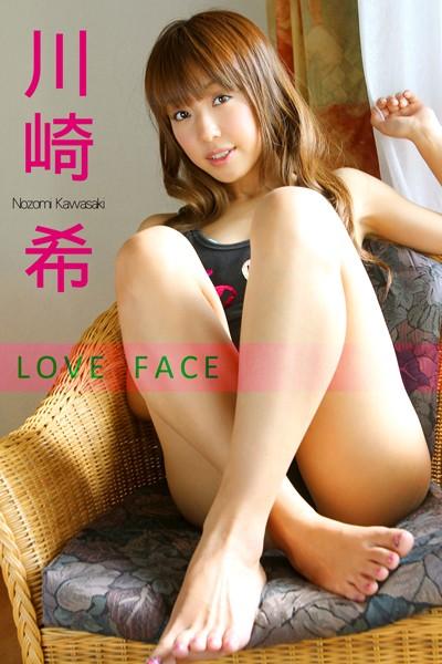 限界☆グラビアガールズ 川崎希-LOVE FACE-