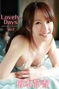 Lovely Days Vol.2 / 梅本静香