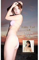 Fairy Tail Vol.6 / 木村好珠 鈴木咲