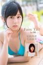 Fairy Tail Vol.15 / 保田真愛 栗田恵美