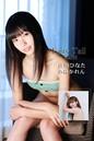 Fairy Tail Vol.22 / 小林かれん 江頭ひなた