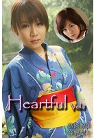 Heartful Vol.1 / 高原智美 今野梨乃