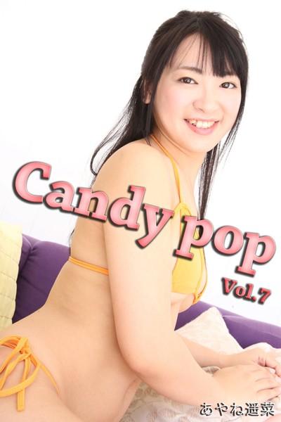 Candy pop Vol.7 / あやね遥菜