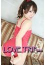 LOVE TRIP Vol.12 / 初美りん