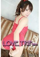 LOVE TRIP Vol.13 / 初美りん