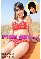 Pink girl Vol.5 / 蟯。譛ャ譫懷・育セ� 闕サ蝣ゅl縺�縺�