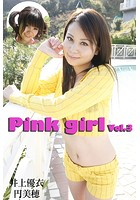 Pink girl Vol.3 / 井上優衣 円美穂