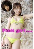 Pink girl Vol.8 / 花菜 芹澤まこ