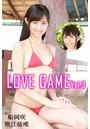 LOVE GAME Vol.3 / 船岡咲 熊江琉唯