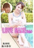 LOVE GAME Vol.4 / 闊ケ蟯。蜥イ 譴�譛ャ髱咎ヲ�