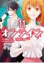 オンライン The Comic 11 【DMM限定特別版】