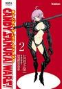 CANDY SAMURAI WARS! 2