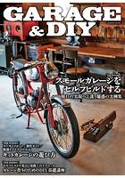 GARAGE & DIY
