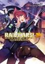 RAIL WARS! 20 日本國有鉄道公安隊