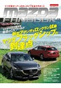 MAZDA FANBOOK Vol.008