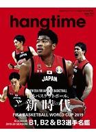 hangtime Issue.013