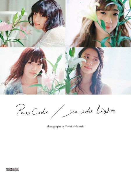 PassCode 1st写真集 to the light