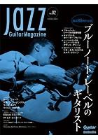 Jazz Guitar Magazine
