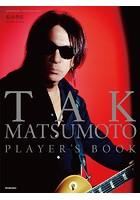 TAK MATSUMOTO PLAYER'S BOOK