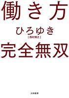 蜒阪″譁ケ 螳悟�ィ辟。蜿�