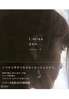 I miss you… 6