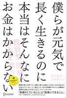 蜒輔i縺悟��豌励〒髟キ縺冗函縺阪k縺ョ縺ォ譛ャ蠖薙�ッ縺昴s縺ェ縺ォ縺企�代�ッ縺九°繧峨↑縺�